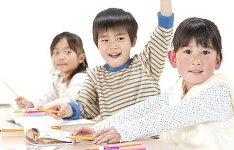 ご準備できていますか?国立大入試の英語が、民間の資格・検定試験で測られるようになります。