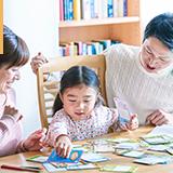 ご家庭の英語の環境を整えるサポート体制